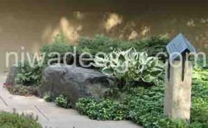 Japanese Garden Stonework